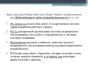 Make a report about Medical Health Care in Russia. Transform, translate sente