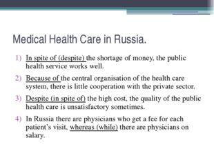 Medical Health Care in Russia. In spite of (despite) the shortage of money, t