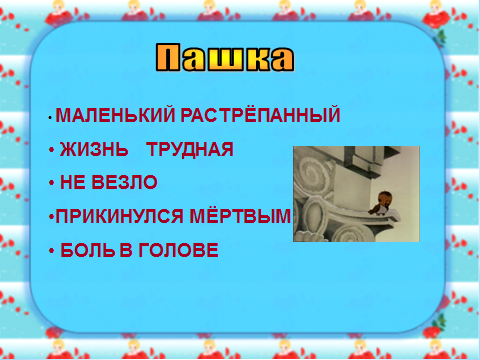 hello_html_m142964e.png