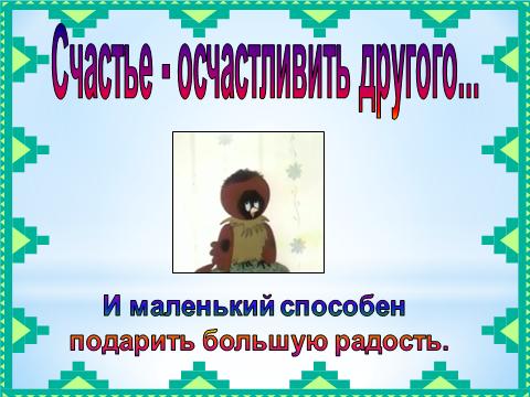 hello_html_m5518ab5e.png