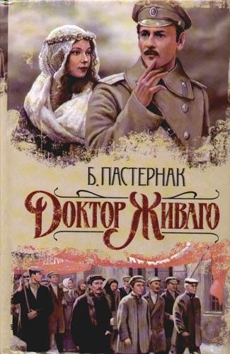 http://www.chitai-gorod.ru/upload/iblock/f6f/f6fb1b28a4945beddb7ed61072b7f4e1.jpg