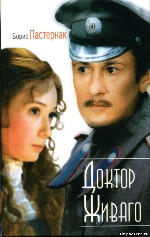 http://tlt.poetree.ru/_ph/2/308270833.jpg