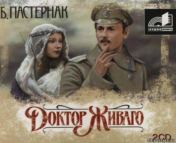 http://tlt.poetree.ru/_ph/2/814204730.jpg