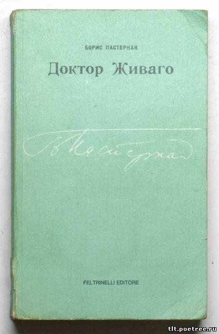 http://tlt.poetree.ru/_ph/2/307705030.jpg
