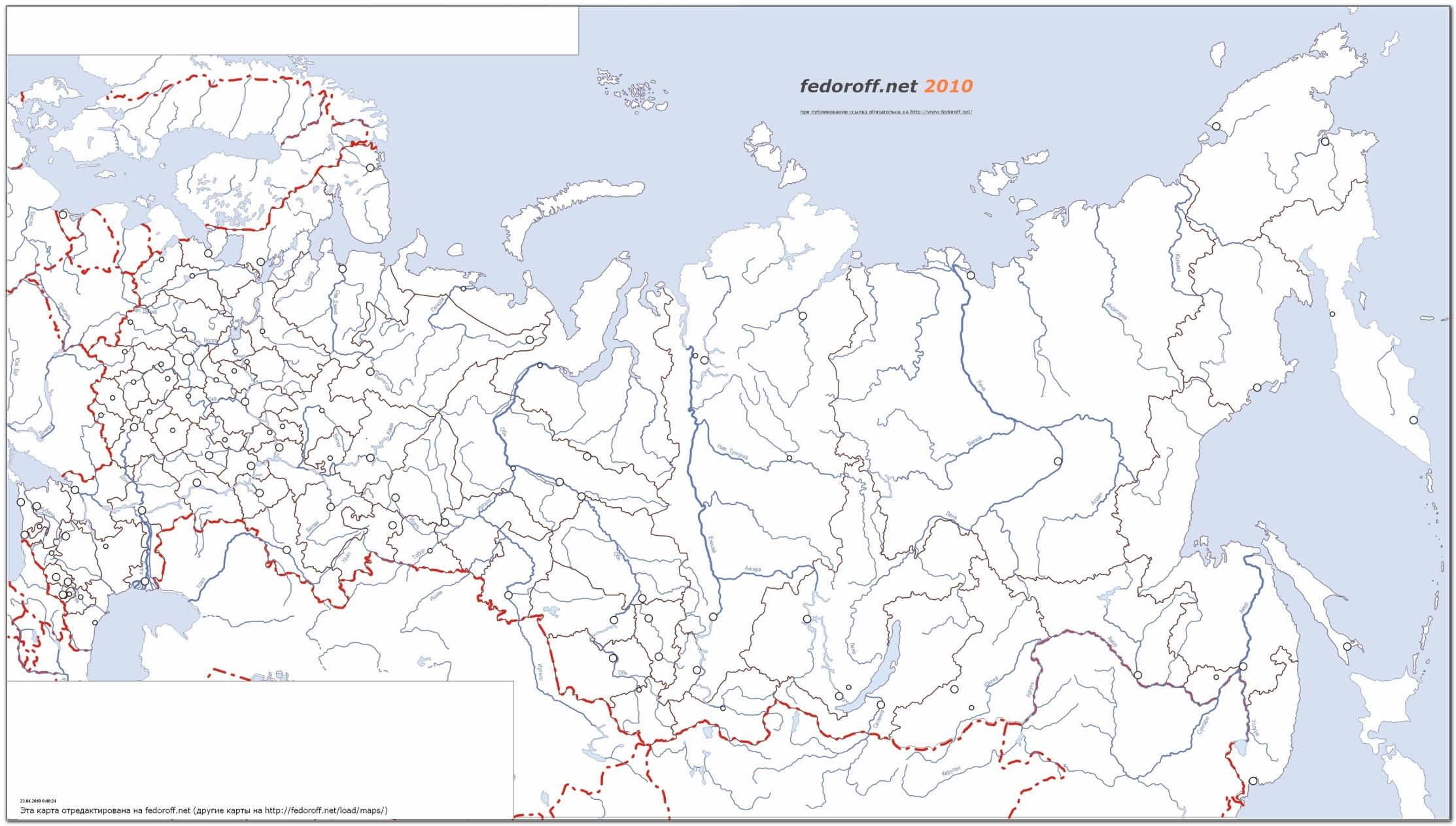 Контурная карта основные районы и месторождения полезных ископаемых россии по географии 8 класс