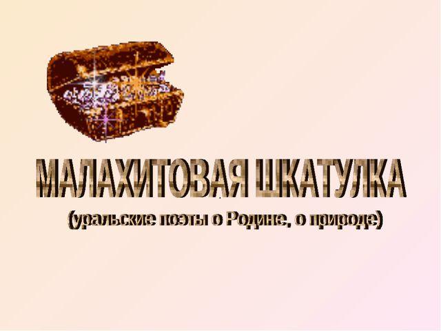 .   2009г.