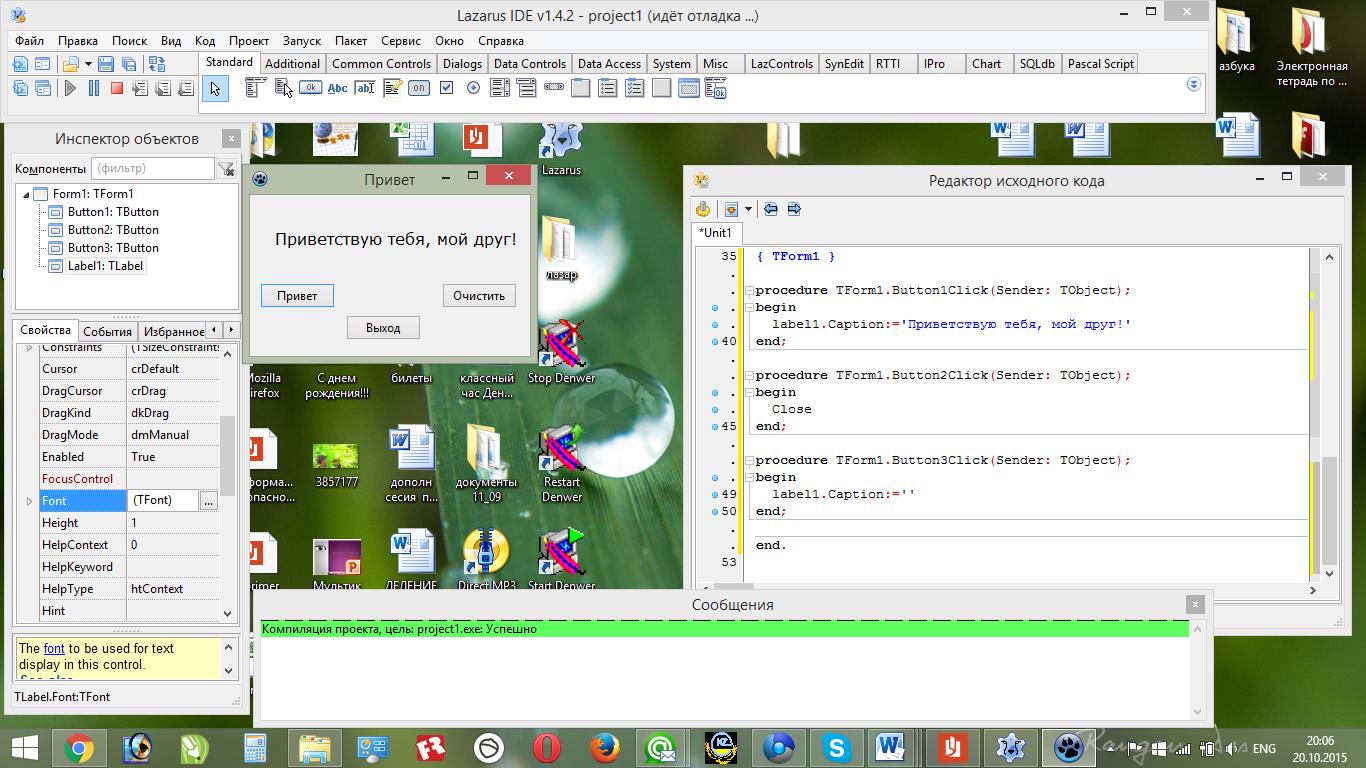 hello_html_32bd64aa.png