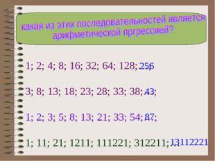 1; 2; 4; 8; 16; 32; 64; 128;…; 3; 8; 13; 18; 23; 28; 33; 38;…; 1; 2; 3; 5; 8;