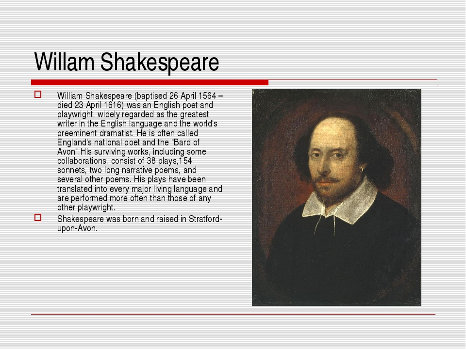 an overview of the life and work of william shakespeare an english playwright