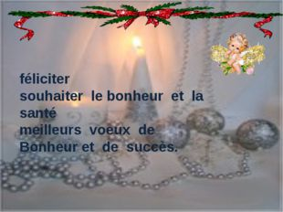 féliciter souhaiter le bonheur et la santé meilleurs voeux de Bonheur et de s