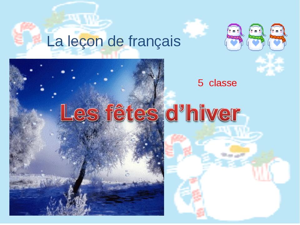 La leçon de français 5 classe