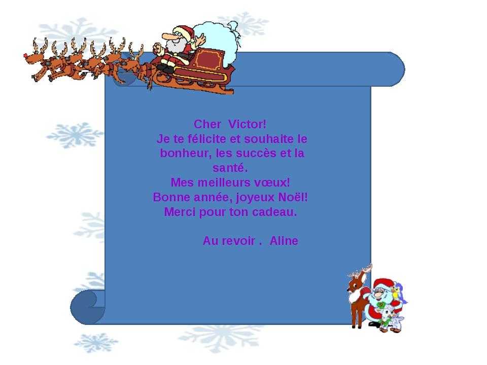 Cher Victor! Je te félicite et souhaite le bonheur, les succès et la santé. M...