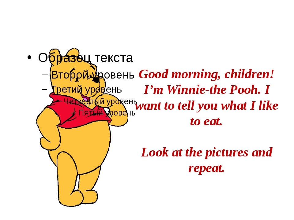 Good morning, children! I'm Winnie-the Pooh. I want to tell you what I like t...