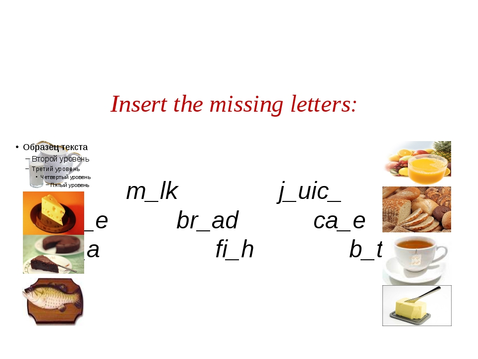 Insert the missing letters: m_lk j_uic_ c_ee_e br_ad ca_e t_a fi_h b_tte_