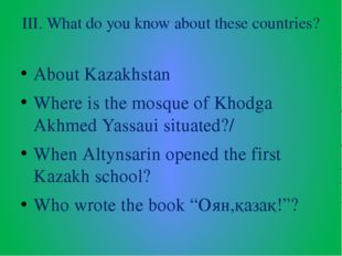 III. What do you know about these countries? About Kazakhstan Where is the mo
