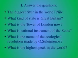 I. Answer the questions: The biggest river in the world? Nile What kind of st
