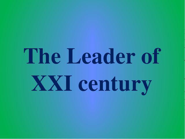 The Leader of XXI century