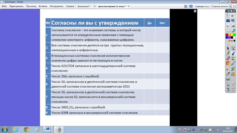 hello_html_27364b37.png