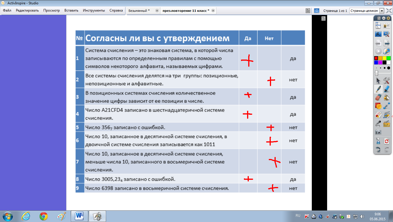 hello_html_7ac85ecd.png