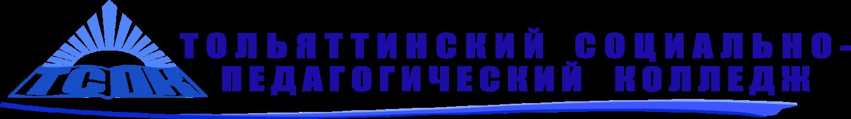 Описание: Описание: http://tspk.org/images/GAPOU_TSPK_log.png