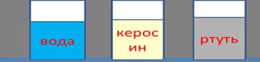 http://festival.1september.ru/articles/624848/f_clip_image004.png