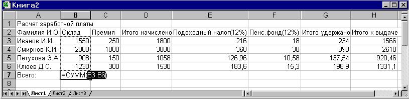 hello_html_210c1e18.png