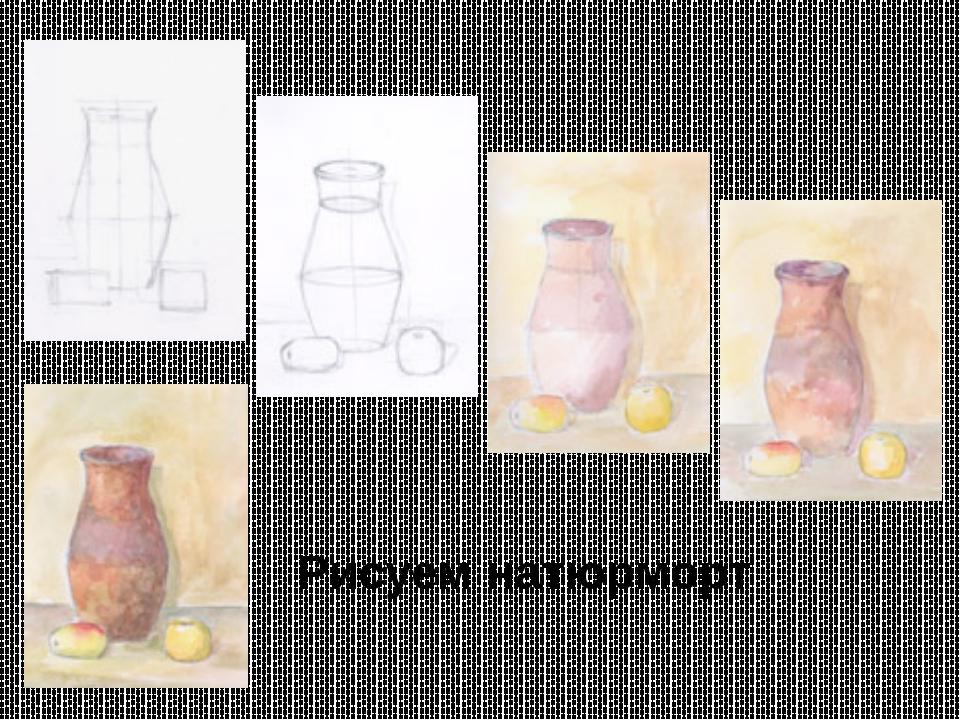 Конспект по изо на тему открытки