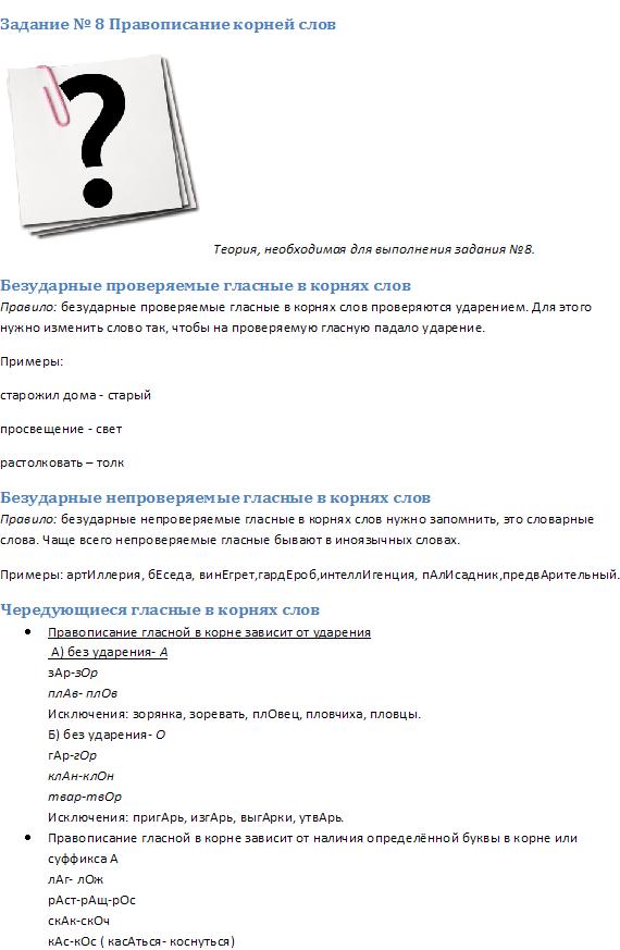 http://poznaemvmeste.ru/images/8.bmp