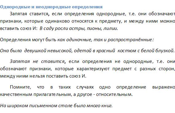 http://poznaemvmeste.ru/images/234.bmp