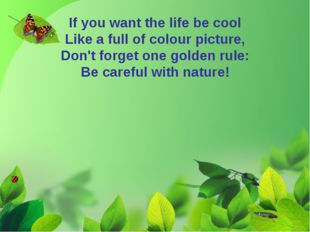 If you want the life be cool Like a full of colour picture, Don't forget one
