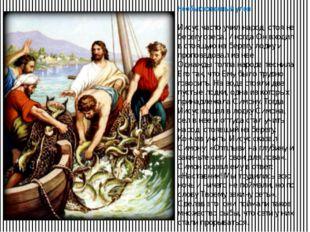 Необыкновенный улов Иисус часто учил народ, стоя на берегу озера. Иногда Он в