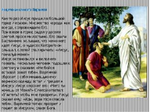 Исцеление слепого Вартимея Как-то раз Иисус пришел в большой город Иерихон.