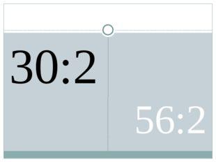 30:2 56:2
