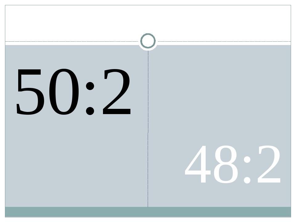 50:2 48:2