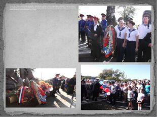22 октября 2012 года в посёлке Вишнёвке Лазаревского района Сочи на территори