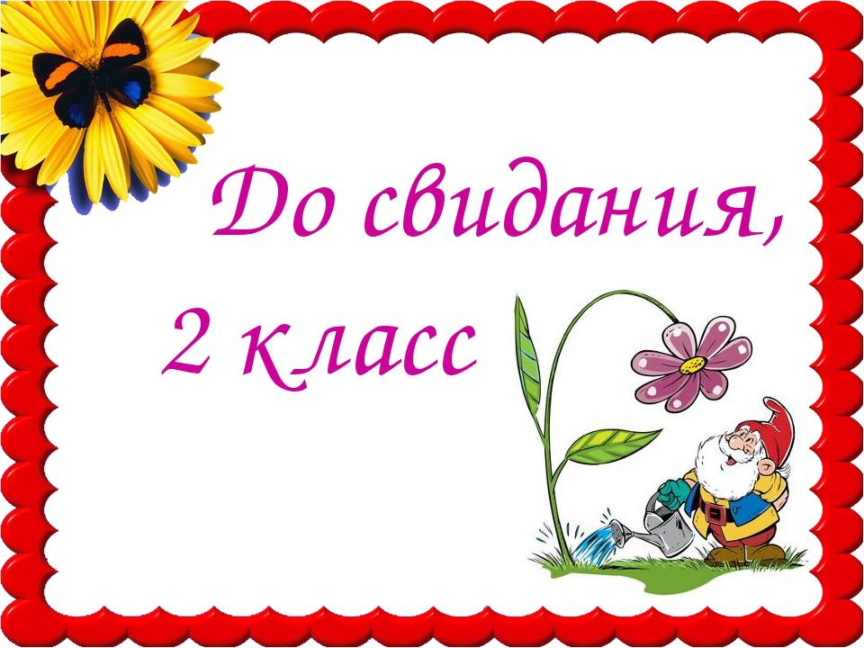 Шаблоны цветов на открытку к 9 мая телефоны больниц