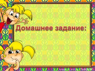 Рубцова С.А. 2011 год