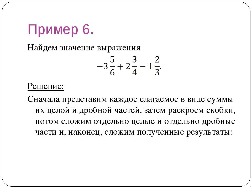 Тригонометрические выражения