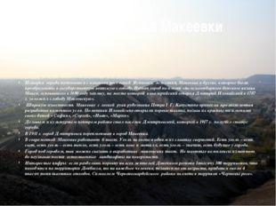 История города Макеевки История города начинается с казацких поселений Ясинов