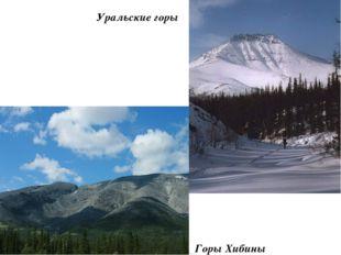 Рассмотрим карту Ростовской области. Какие формы рельефа характерны для Росто