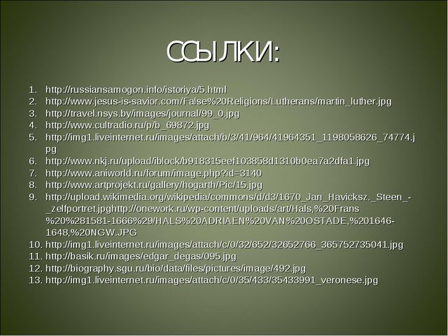 http://russiansamogon.info/istoriya/5.html http://www.jesus-is-savior.com/Fal...