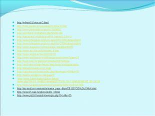 http://edvard11.beon.ru/2.html http://fotki.yandex.ru/users/maryvz/view/1120