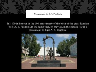 In 1899 in honour of the 100 anniversary of the birth of the great Russian po