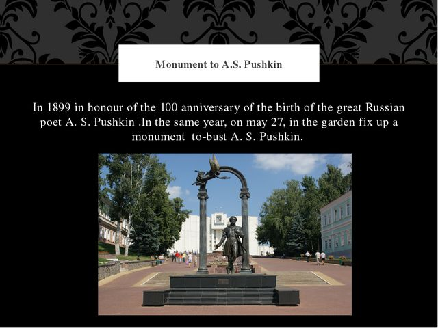 In 1899 in honour of the 100 anniversary of the birth of the great Russian po...