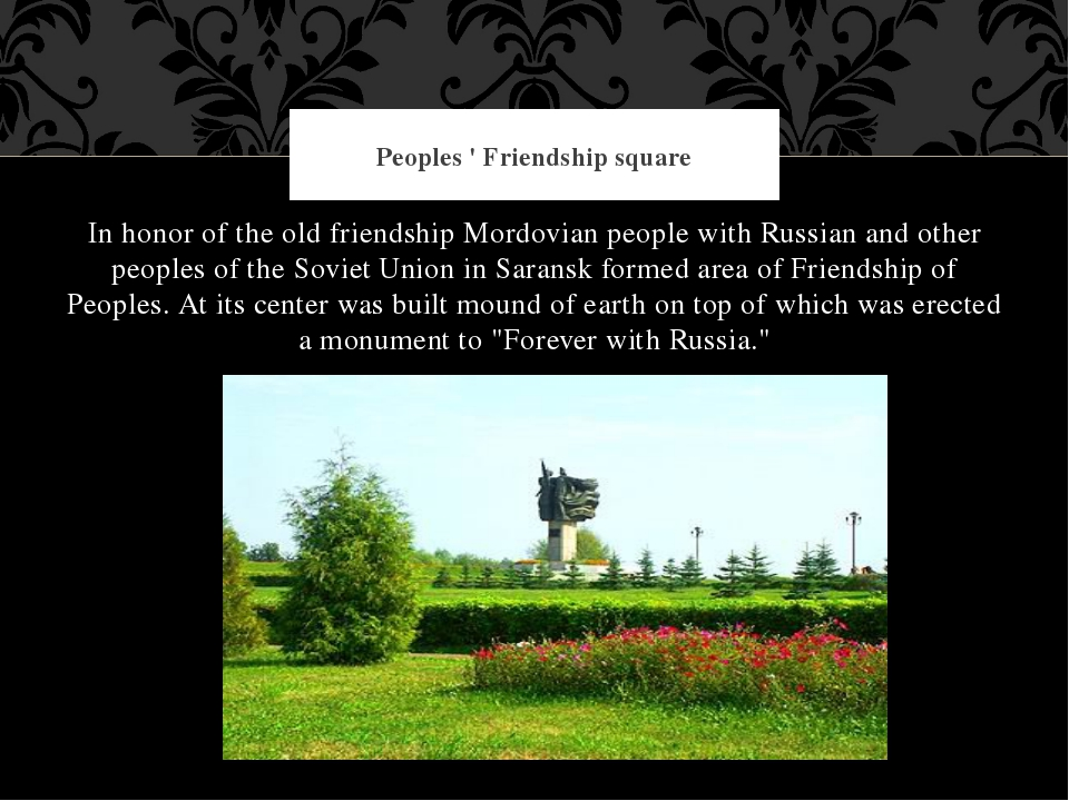 In honor of the old friendship Mordovian people with Russian and other people...