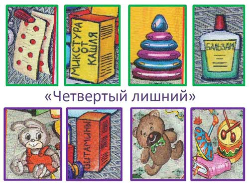 http://detsad1055-2.ru/images/stories/kartinki/4l.jpg