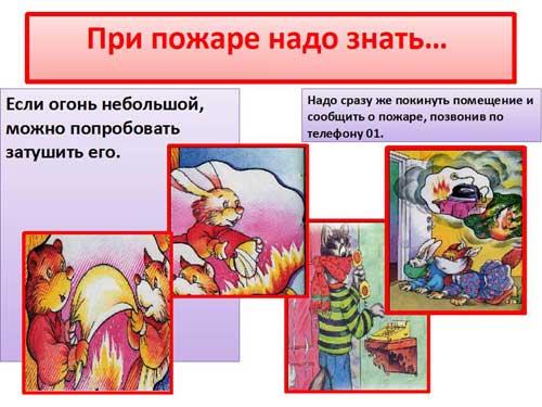 http://detsad1055-2.ru/images/stories/kartinki/nadoznat.jpg