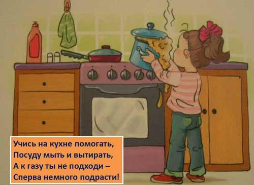 http://detsad1055-2.ru/images/stories/kartinki/dkastr.jpg