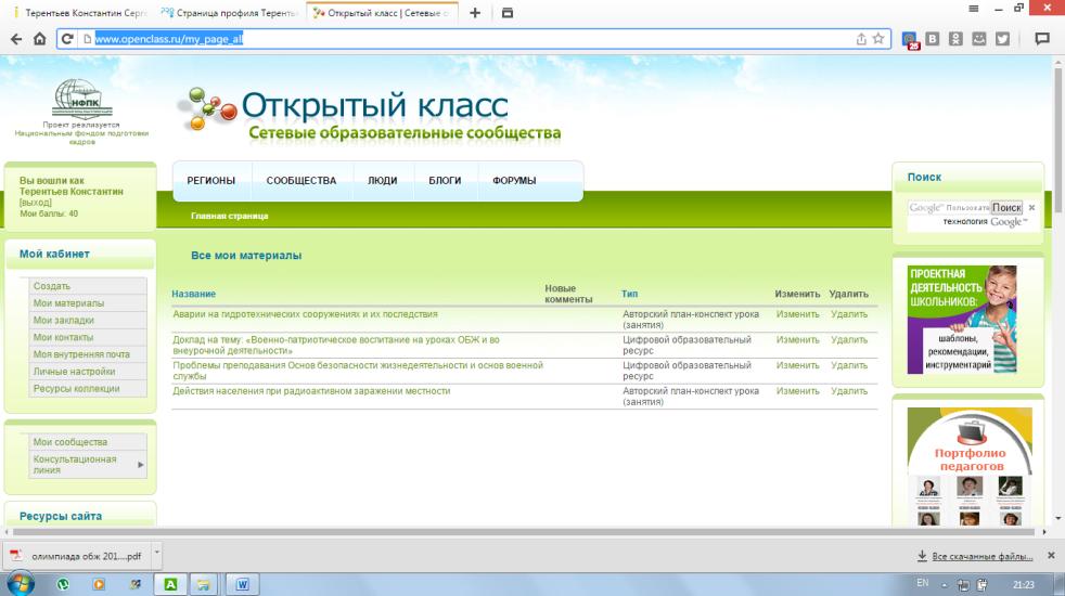 hello_html_m5641af1c.png