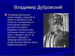 Владимир Дубровский Владимир Дубровский - корнет гвардии, живущий на немалое